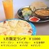サプナ - 料理写真:新年もお得な限定ランチやってます☆