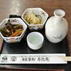 寿徳庵 - 料理写真:菊水の辛口(500円)