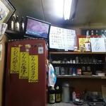 飯田屋 -