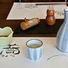 そば茶房 遊蕎 - ドリンク写真:徳利(鏡山650円)