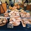 えだおね - 料理写真:自家製酵母のパン