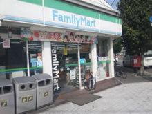 ファミリーマート 大正鶴町店