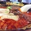 一竜 - 料理写真:豚骨チゲ