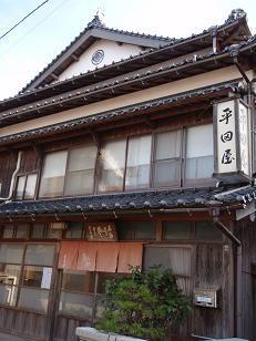 平田屋そば店