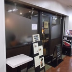 黒毛和牛ヒレステーキ専門店 ステーキ2・9 - ステーキ2・9 札幌北1条