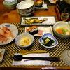 高峰温泉 - 料理写真:夕飯