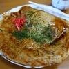 フライの店 寺田 - 料理写真:ミックス(大・500円) 割り箸と大きさを比較してください