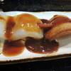 居酒屋秀 - 料理写真:味噌おでん