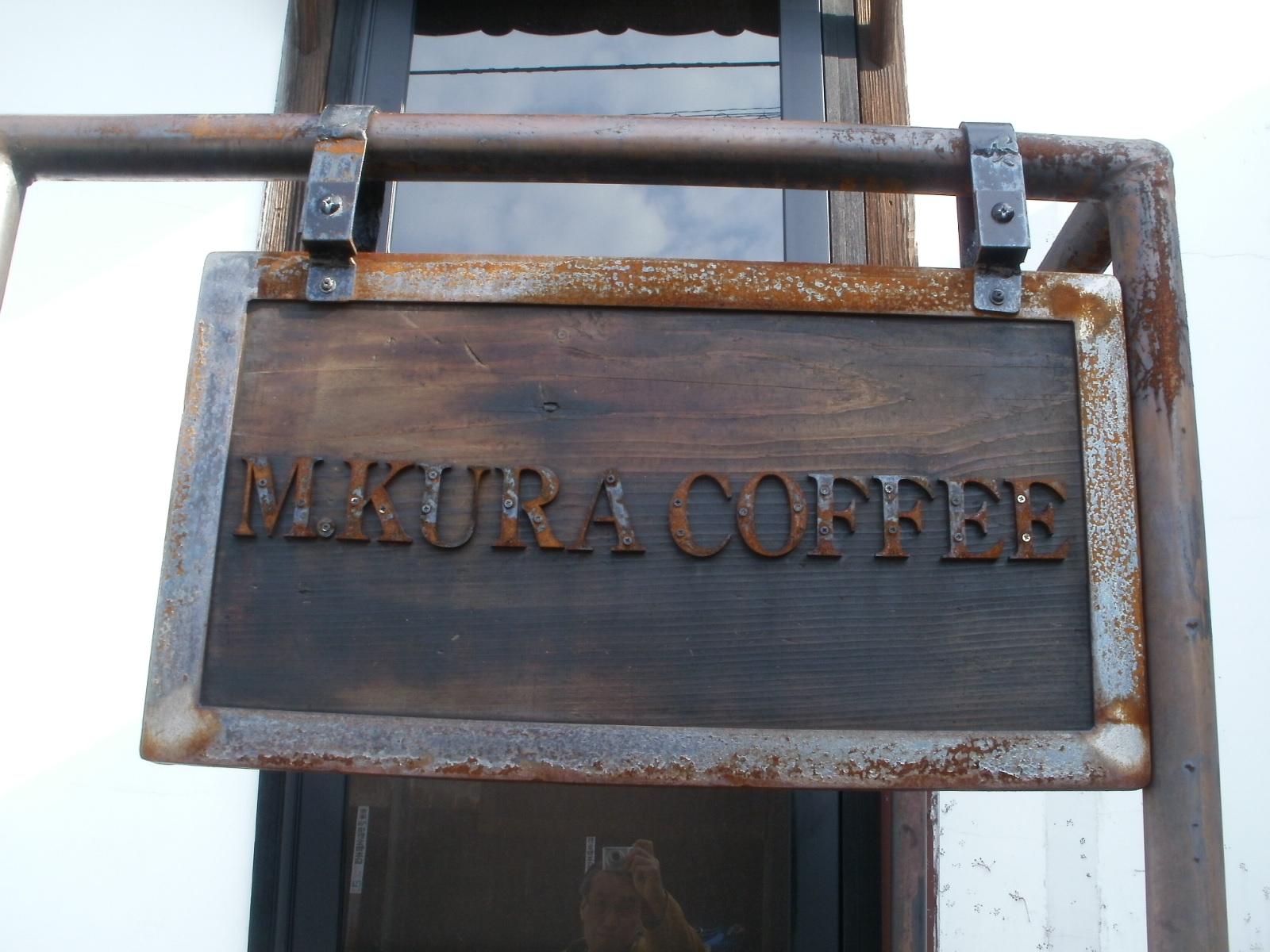 エムクラコーヒー