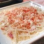 八峰 - ジャーマンポテト チーズ