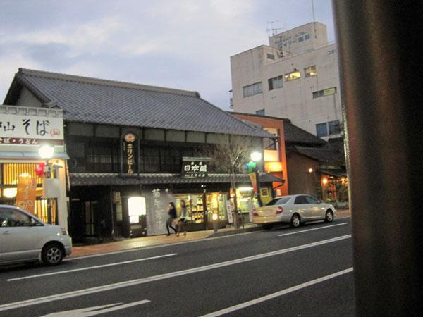 仁科吉五郎商店