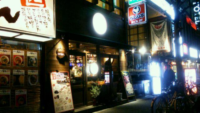 Buff 江坂店