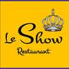 ル・ショー - 料理写真:フランス料理店 『Le Show ルショー』 が OPEN しました