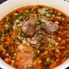 美虎 - 料理写真:ピリリン麺
