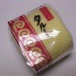 亀井製菓 - ひとくちタルト