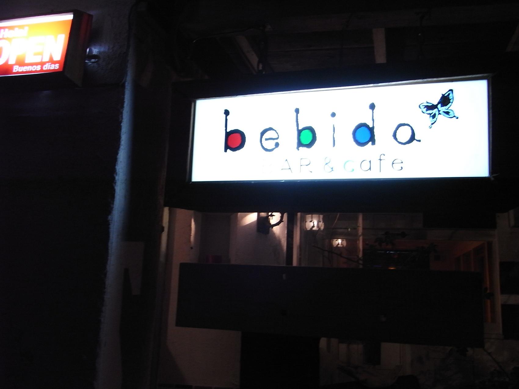 ベビーダ カフェ