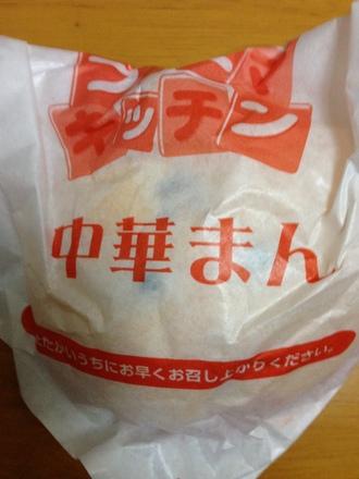 ファミリーマート 小平駅北口店