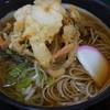 立ちそば処 杜 - 料理写真:360えん かき揚げそば(エビとイカ)2013.12
