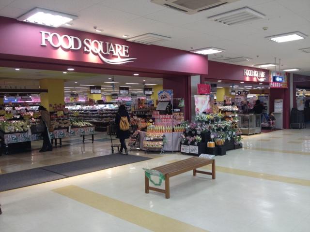 フードスクエア 三郷駅前店