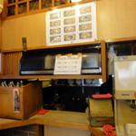 豊庵 - 店内厨房側