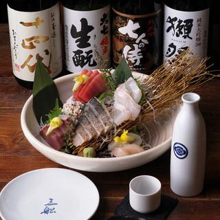 築地厳選の鮮魚。美味しい魚介を味わえます!!