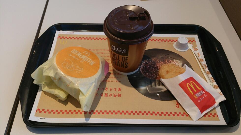 マクドナルド 39号旭川永山店