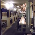 ちょんまげ - ちょんまげ 札幌南1条