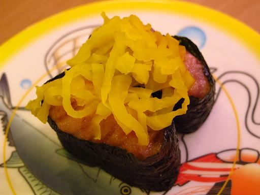 かっぱ寿司 岐南店