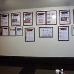 肉マル食堂 -