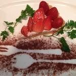 シャバーノ - シェフ特製の苺タルト