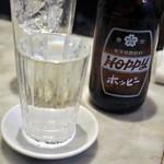 てっちゃん - ホッピーセット¥600