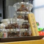 麺どころ かとう - (自家製?)そば味噌300円