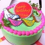 Cham - 貴方だけのオリジナルケーキ!