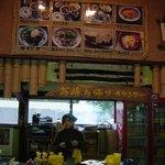 岡本屋 売店 - お店の正面です。お持ち帰りのカウンターですね。