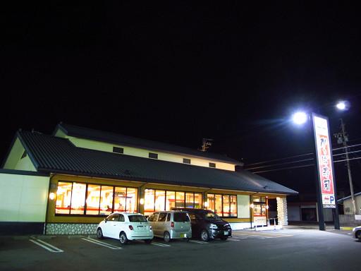 かっぱ寿司 岐阜又丸店