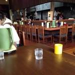 麺空海 -