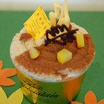 あんどう - 料理写真:【季節限定】栗のティラミス