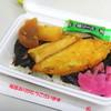 ほかほか弁当 ひまわり - 料理写真:白身フライ弁当