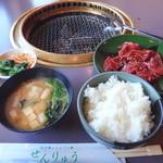 焼肉 せんりゅう - 焼肉定食