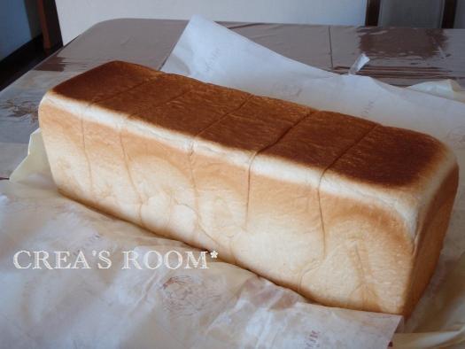 みまつパン