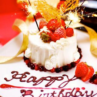 記念日・誕生日にはお店特製のホールケーキをプレゼント!