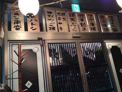 丸九 守谷店