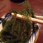 和琉酒菜 空 - 海ぶどう