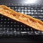 ケルン - 明太子のパン。