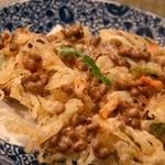 はじめ - はじめに来たらまずはこれ!納豆のかき揚げ、イチ押しメニューです。