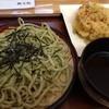 うどん 熊五郎 - 料理写真:日替わりの海鮮かき揚げうどん500円 温・冷選べます