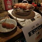 折原商店 - 2014' 1/19 玉こんにゃく \150