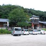 風蘭の館 - 外観写真: