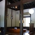 風蘭の館 - 内観写真:
