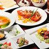フーロン - 料理写真:特選素材を使用した本格中華料理をお楽しみ下さい。各種ご宴会、記念日やママ会などにご利用下さい